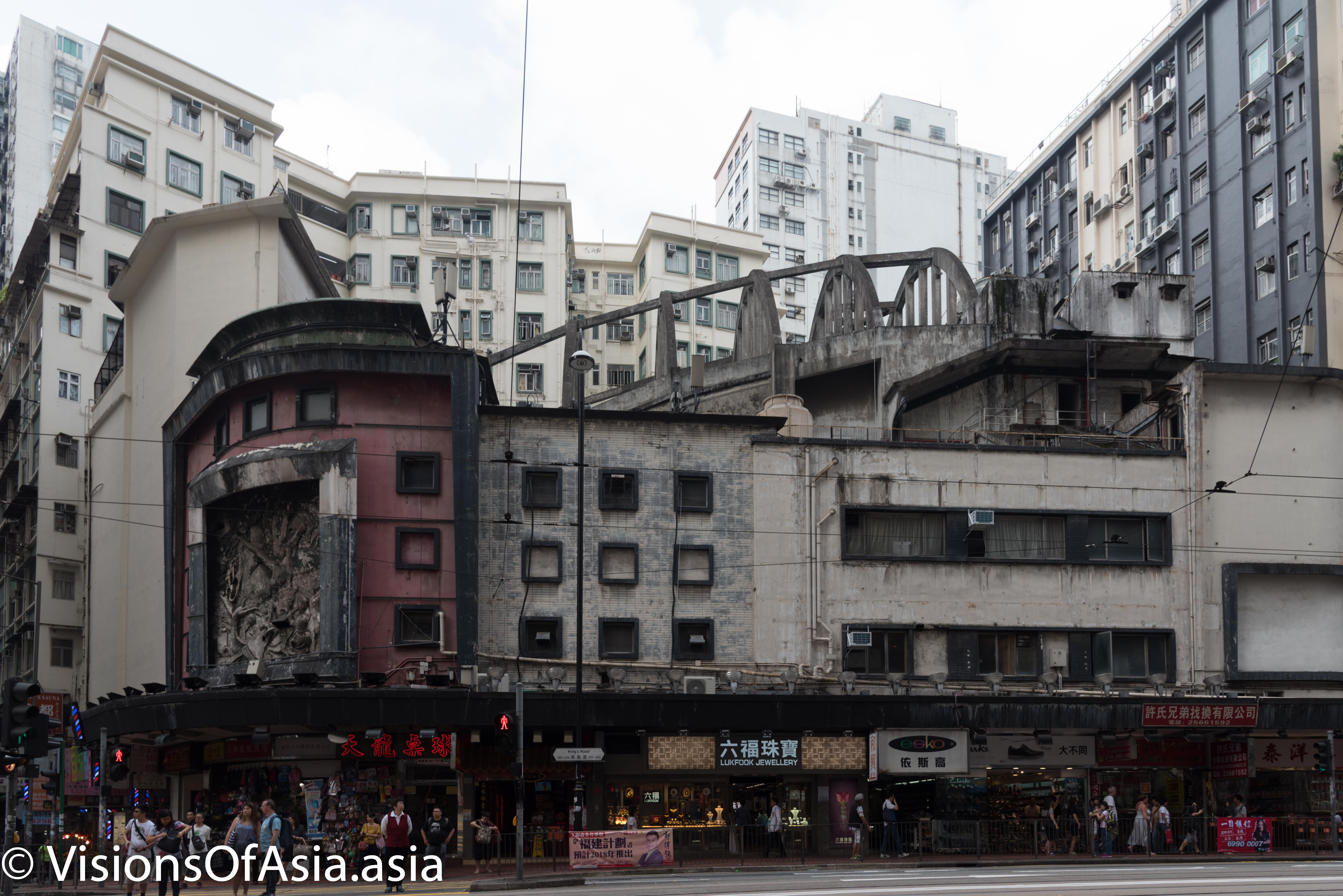 State theater of Hong Kong
