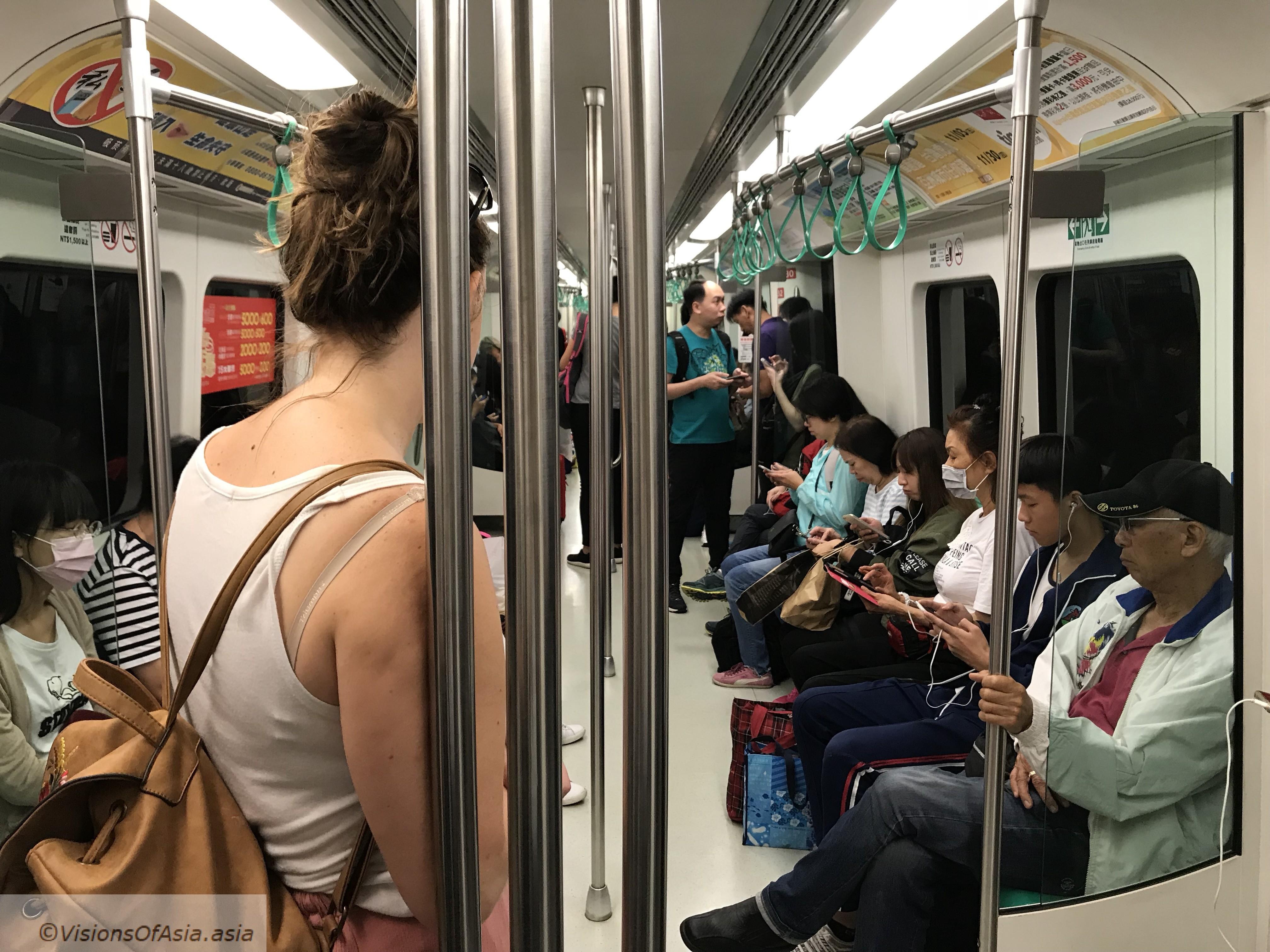 Kaohsiung MRT
