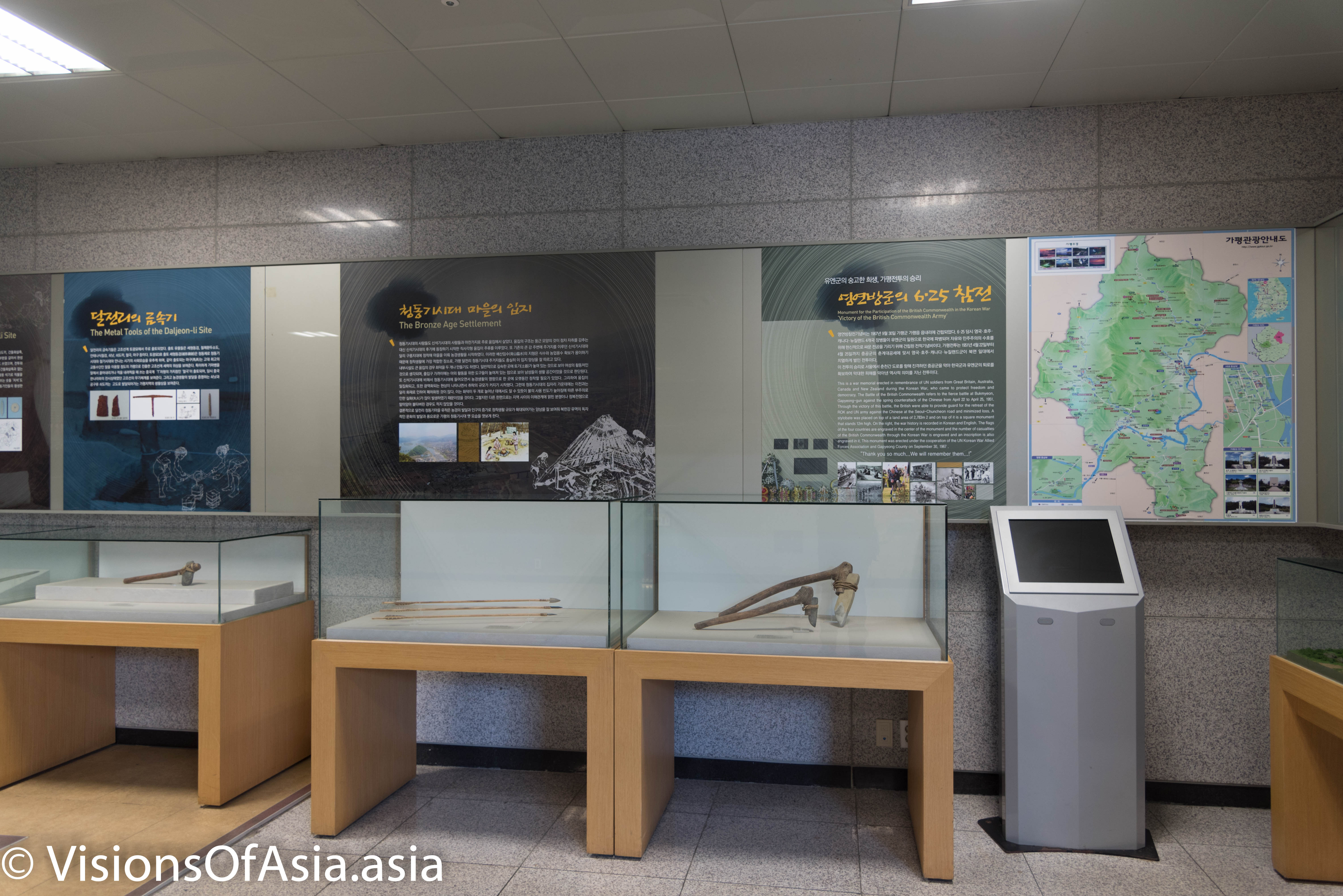 Gapyeong station exhibition