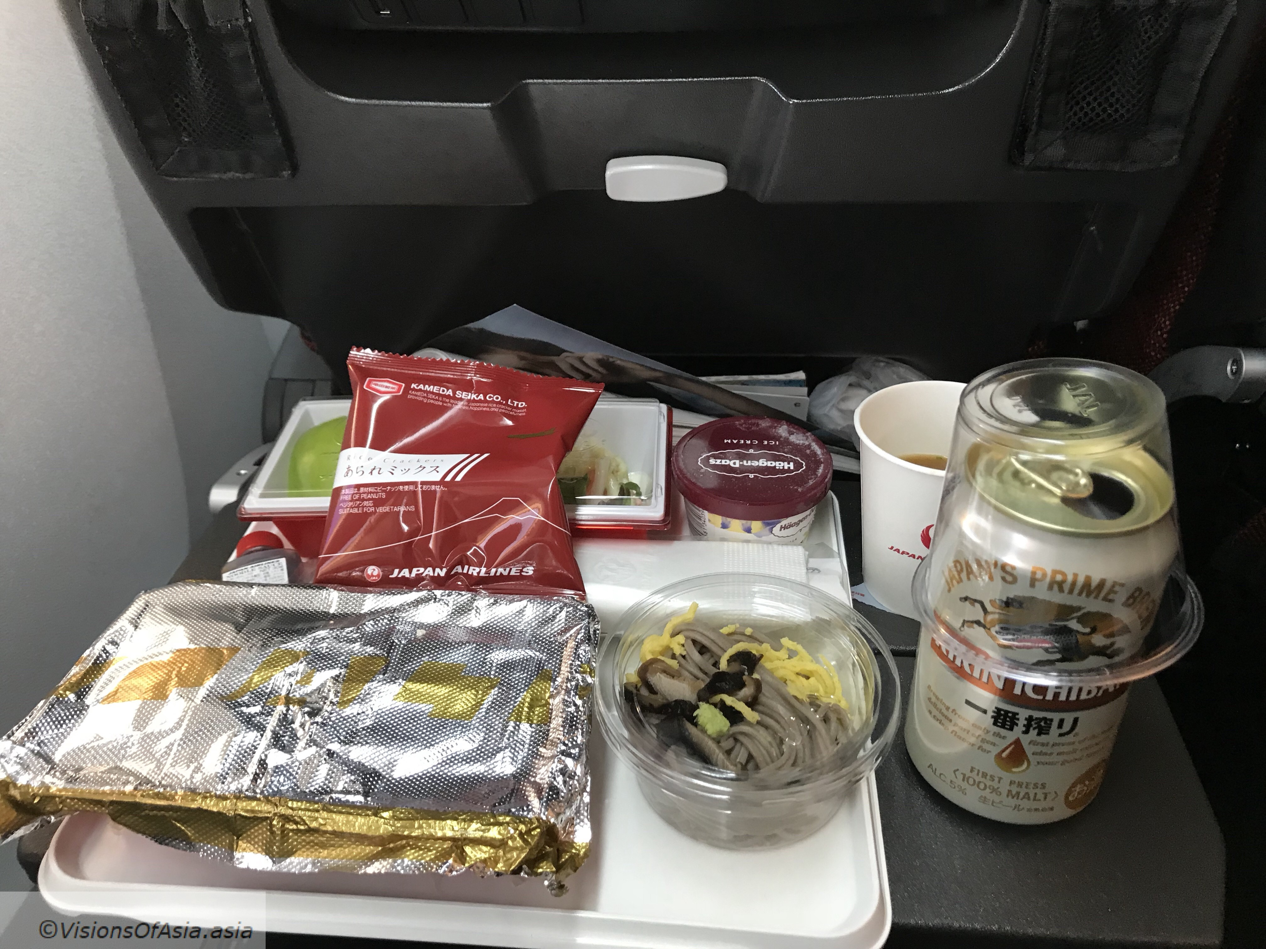 Meal tray JAL