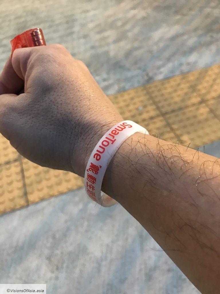 race bracelet