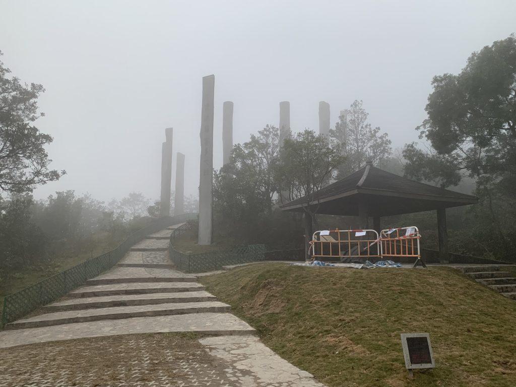Wisdom path shrouded in fog