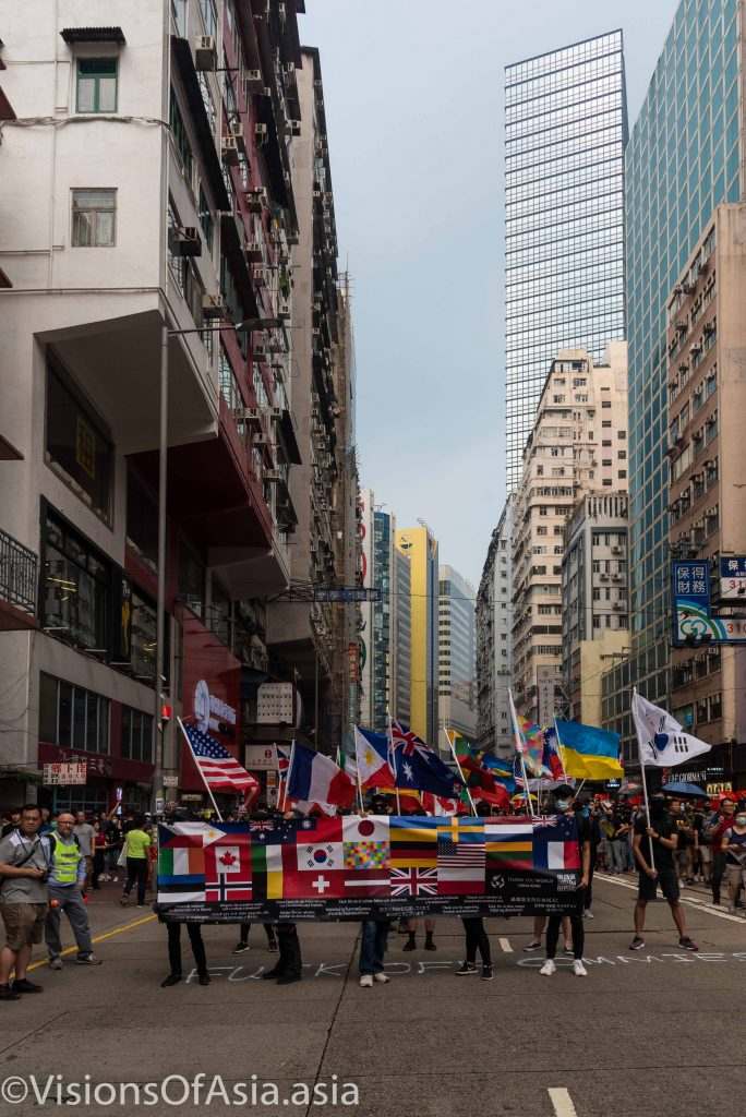 Flags in Causeway Bay