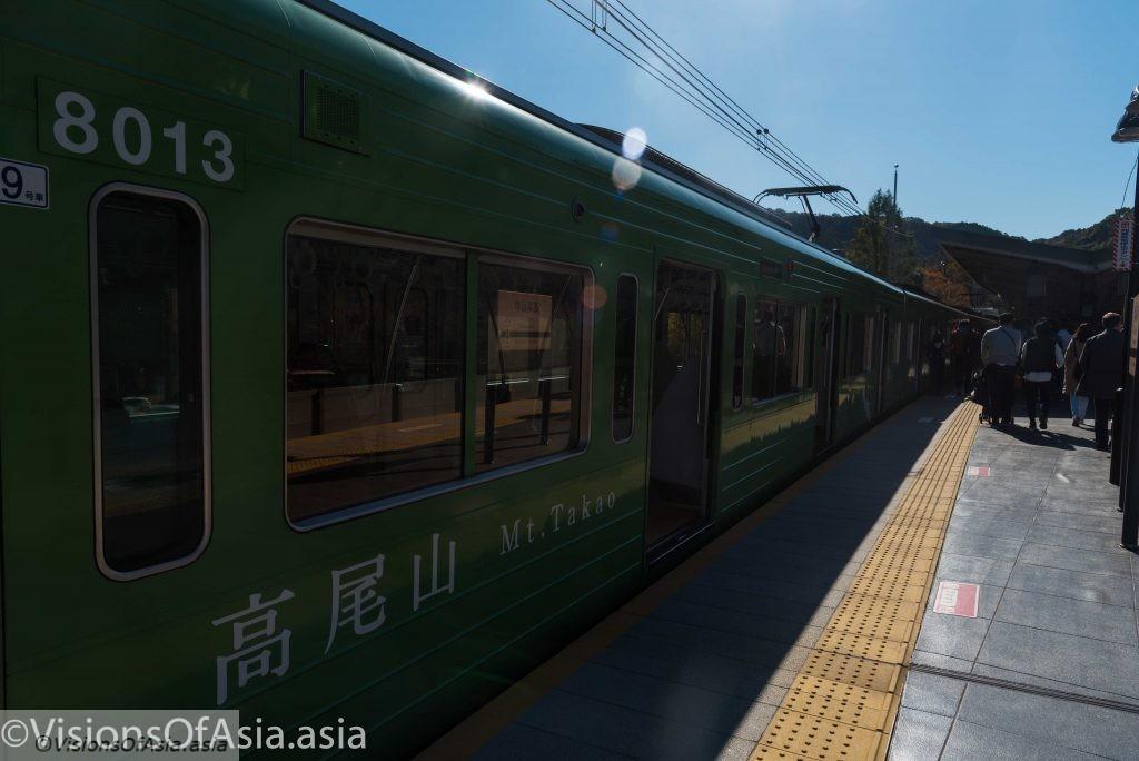 The Takaosanguchi train