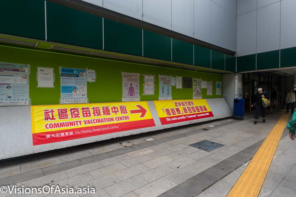 A vaccination center for Pfizer in Hong Kong